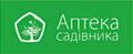 Аптека садівника (Україна)