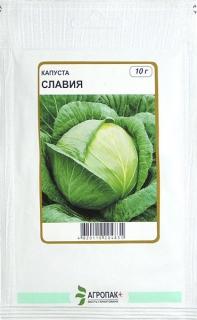 Капуста середня Славія (10г)