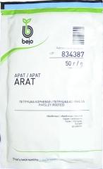 Петрушка Арат (50г)