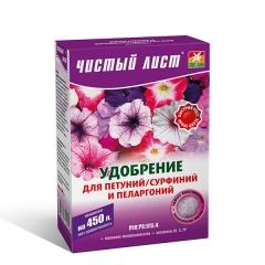 Чистий лист*Петунія-Пеларгонія* (100г)