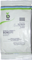 Буряк Боро F1 (5000 шт)