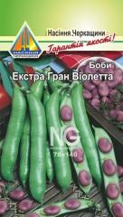 Боби Екстра Гран Віолетт (5шт)