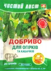 Чистий лист*Огірки-Кабачки* (20г)