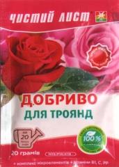 Чистий лист*Троянди* (20г)