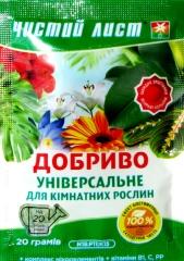 Чистий лист*кімнатні рослини* (20г)