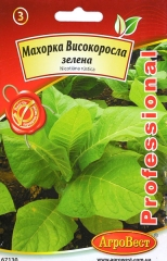 Тютюн Махорка (100шт)