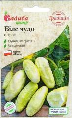 Огірки Біле чудо (0.5г)