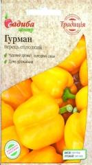 Перець солодкий Гурман (10шт)