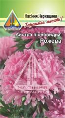 Айстра Піоновидна Рожева (0,3г)