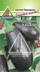 Баклажани Кашалот (0,5г)