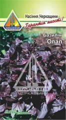 Базилік фіолетовий Опал (5г)