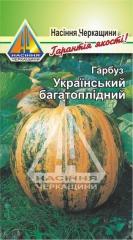 Гарбуз Український багатоплідний (4г)