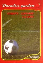 Трава газонна Спорт-профі (1кг)