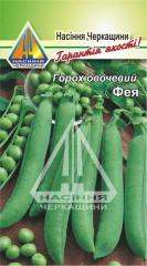 Горох овочевий Фея (10г)