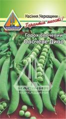 Горох овочевий Овочеве диво (10г)