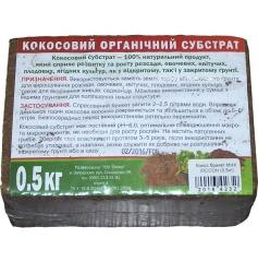 Кокос брикет (0,5кг)