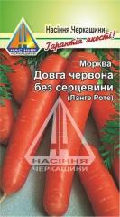 Морква Довга червона без серцевини (10г)