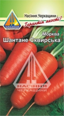 Морква Шантане Сквирська (15г)
