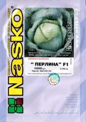 Капуста Перлина F1 (1000шт)