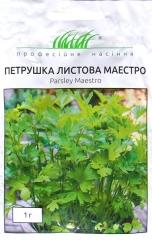 Петрушка листкова Маестро (1г)