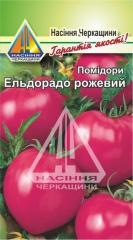 Помідори Ельдорадо рожевий (0.2г)