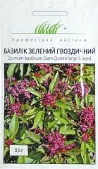 Базилік зелений Гвоздичний (0,5г)