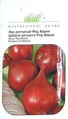 Цибуля ріпчаста Ред Барон (200шт)