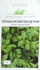Петрушка листкова Гіганте де Італія (1г)