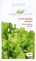 Салат Батавія Афіціон (30шт)