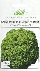 Салат Локарно зелений Лолла Біонда (30шт)