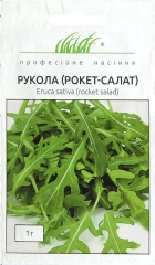 Руккола (рокет-салат) (1г)