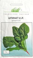 Шпінат VIP (1г)