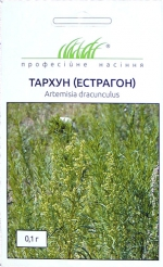 Тархун (Естрагон) (0,1г)