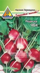Редиска Червона з білим кінчиком (ЧБК) (3г)