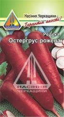 Редька Остергрус рожева (3г)