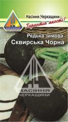 Редька Зимова Сквирська чорна (3г)