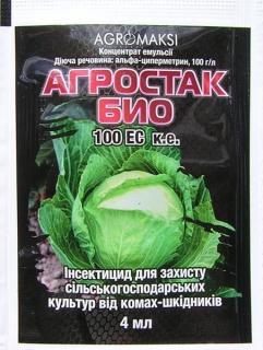 Агростак БІО (від комах-шкідників) (4мл)