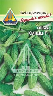 Огірки Кміціц F1 (1г)