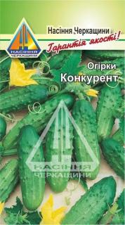 Огірки Конкурент (1г)