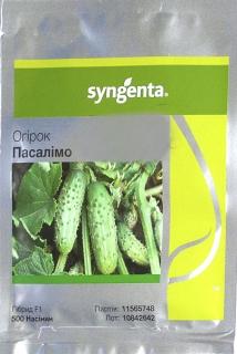 Огірки Пасалімо (500шт)