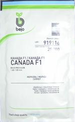 Морква Канада F1 (25 000шт)