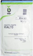 Петрушка Ріалто (50г)