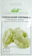Патисон білий Перлинка (1г)