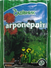 Агроперліт (0.5л)