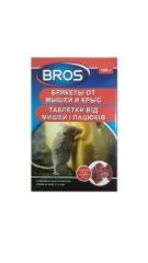 БРОС брікети від гризунів(коробка,мумія) (100г)