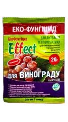 Ефект для винограду(біофунгіцид) (20г)