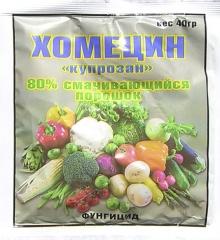 Хомецин (40г)