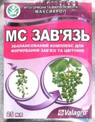 """Максікроп Зав""""язь (25г)"""