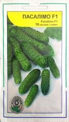 Огірки Пасалімо (10шт)