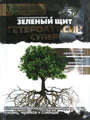 Гетероауксин Супер Зелений щит (5г)